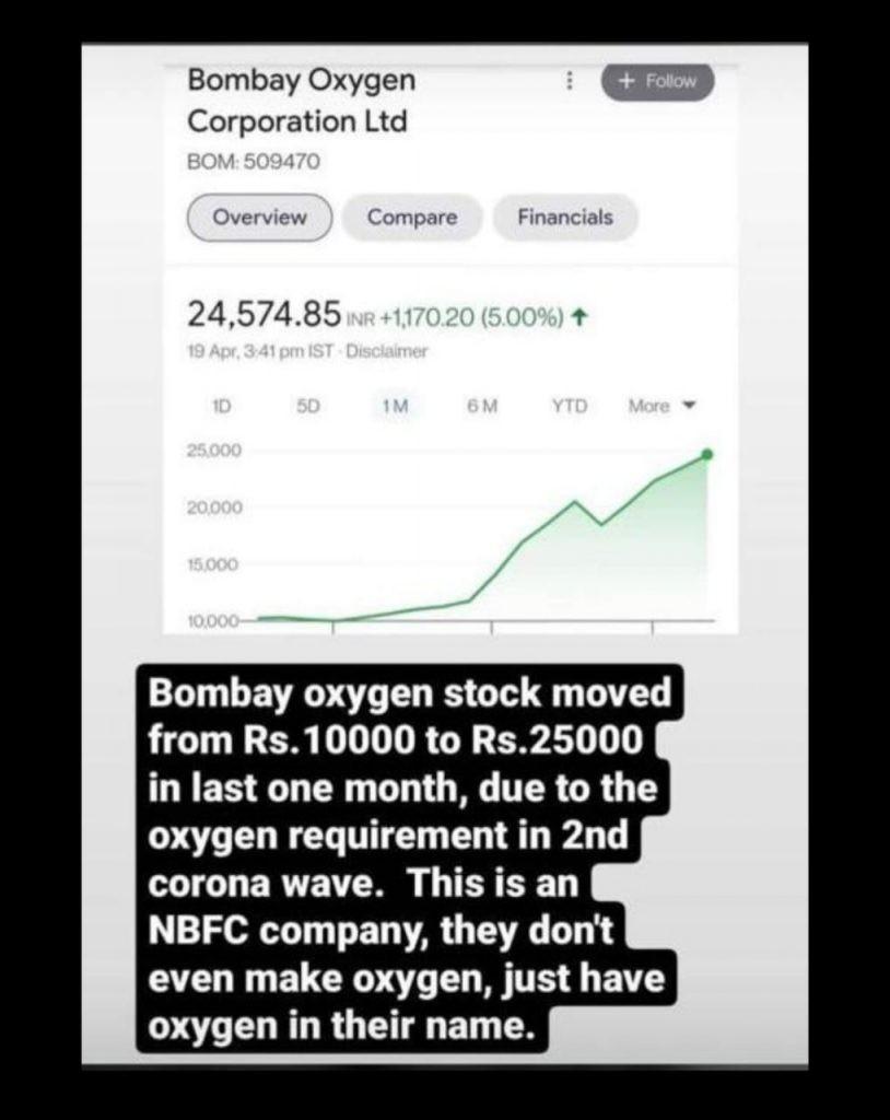 oxygen stock meme